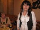 Фото сделано: 1 января 2010 г.