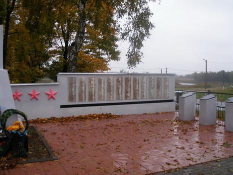 д.Тихиничи. Братская могила. Октябрь 2009